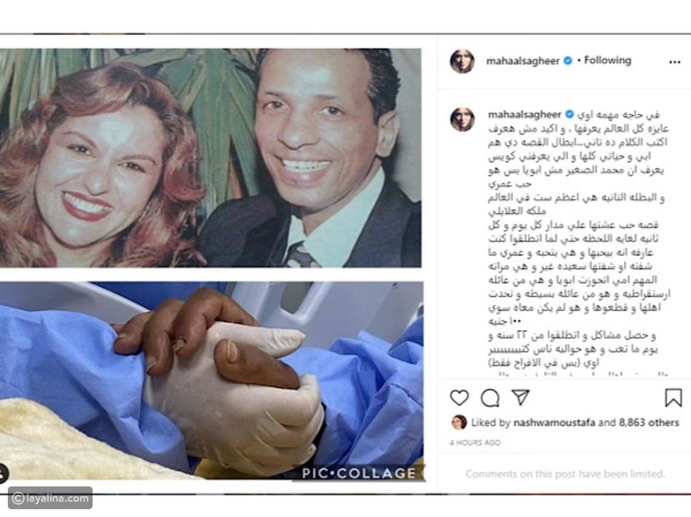 بعد صراع مع فيروس كورونا وفاة محمد الصغير