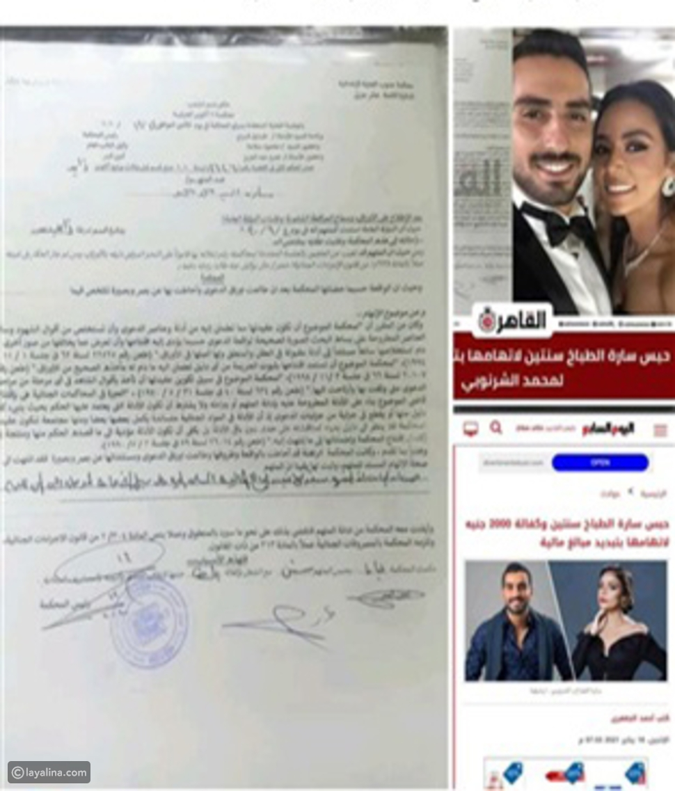 تعليق محمد الشرنوبي على حكم حبس سارة الطباخ