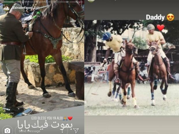 صور نصر فياض والد زينب ابنة هيفاء وهبي