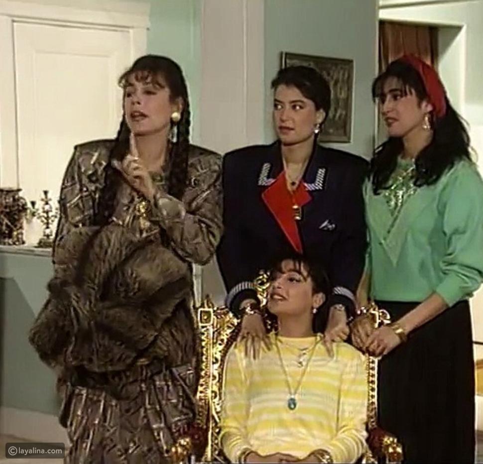 بنات الحج عبد الغفور البرعي من مسلسل لن أعيش في جلباب أبي