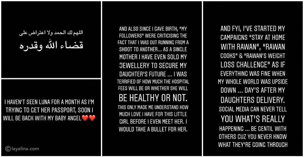 روان بن حسين تكشف تفاصيل خيانته ونقله المرض لها