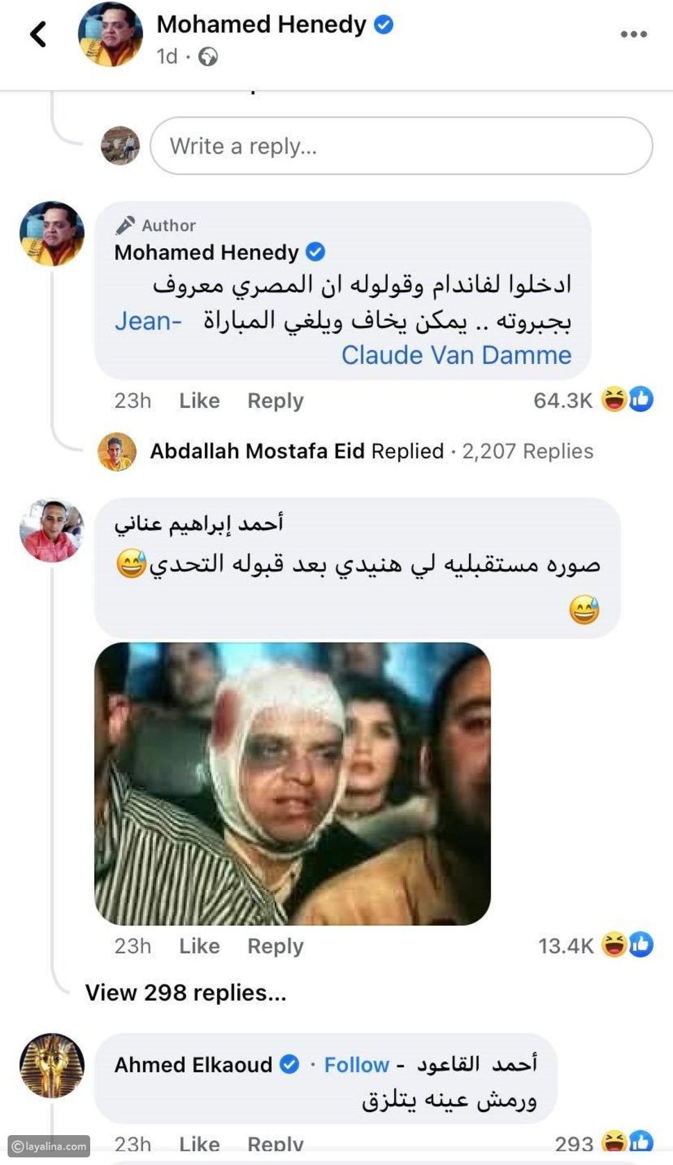 فان دام يتحدى محمد هنيدي والأخير يرد
