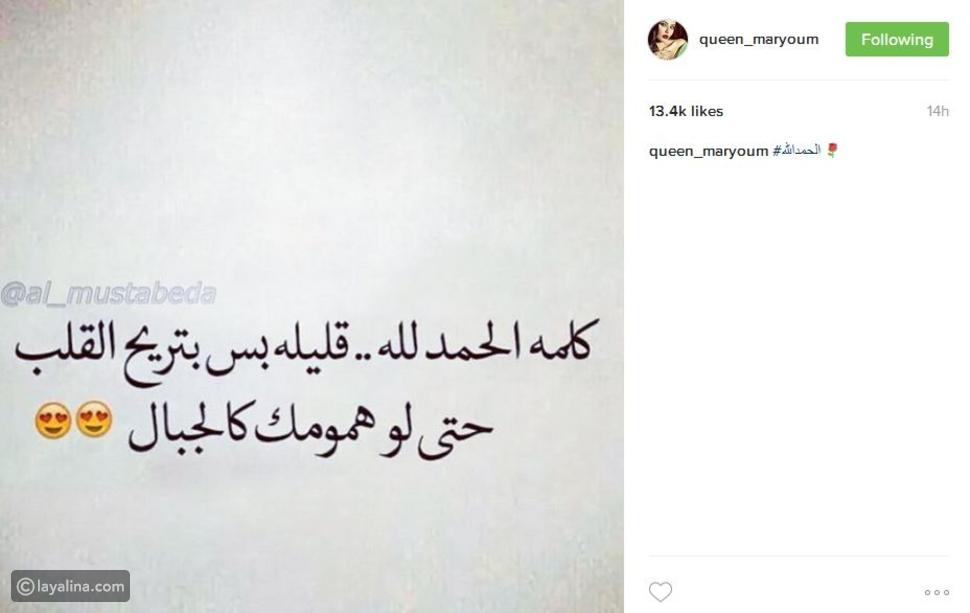 صور وتفاصيل طلاق مريم حسين وفيصل الفيصل