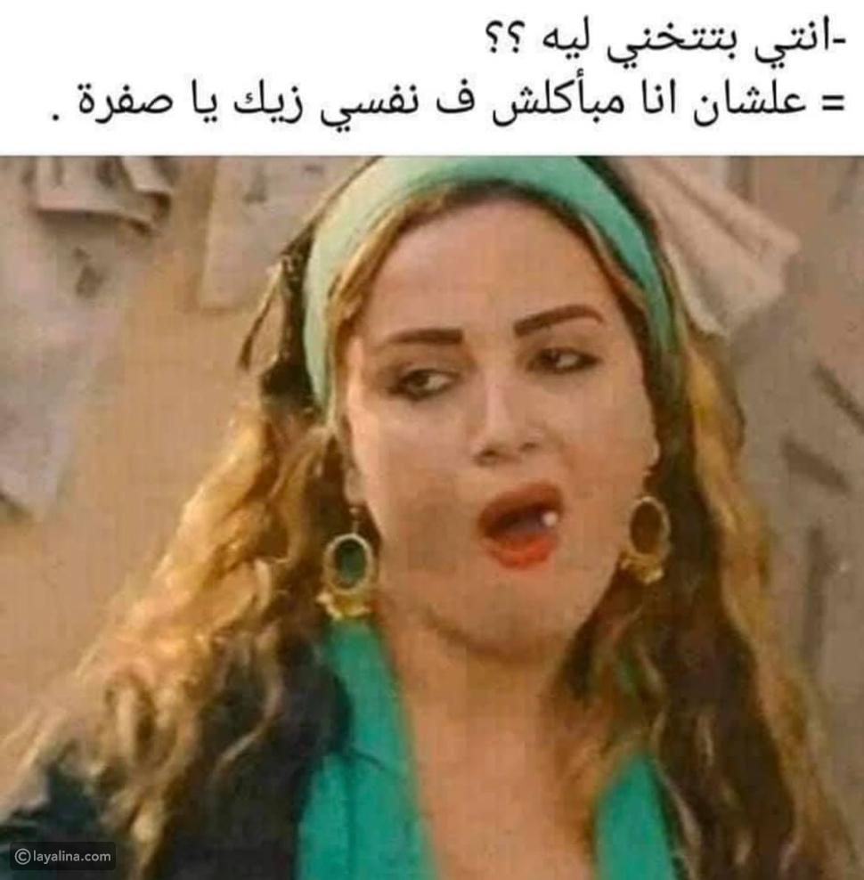 """ياسمين عبد العزيز ترد بصورة ساخرة على سؤالها """"أنت بتتخني ليه"""""""