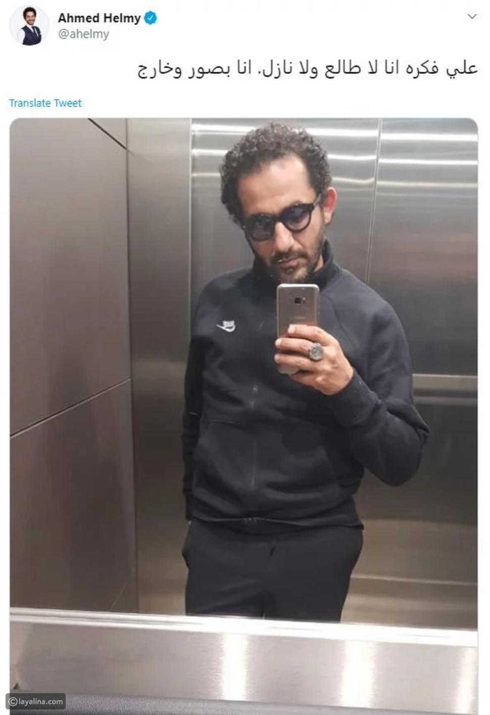 أحمد حلمي داخل أسانسير لسبب غريب وتعليقات ساخرة من هنيدي والسقا!