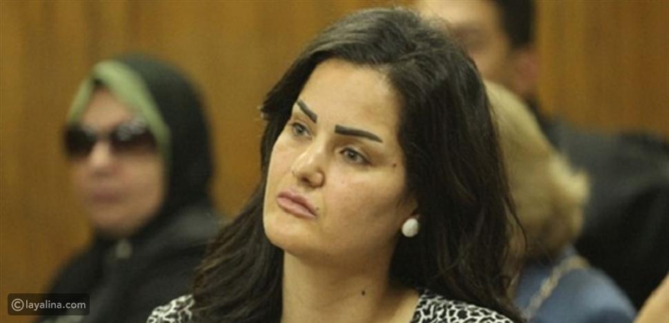 حبس سما المصري