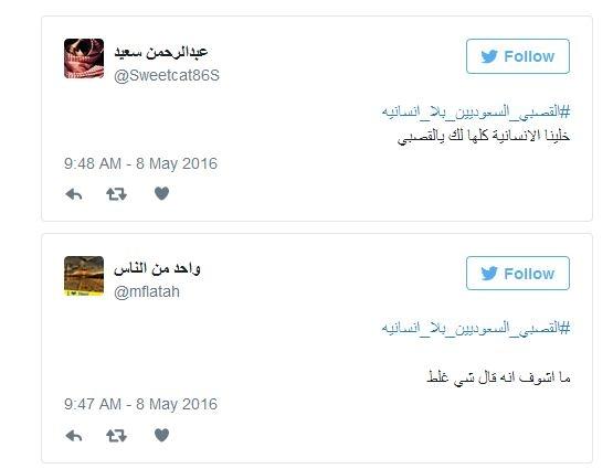 ناصر القصبي يغضب السعوديين بتغريدته عبر تويتر فماذا قال؟