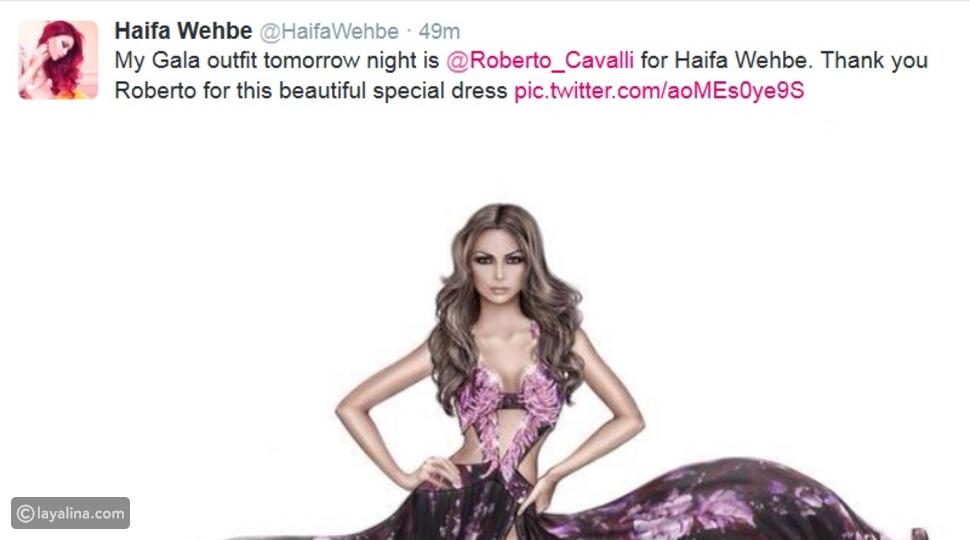 صورة فستان هيفاء وهبي الرائع المصمم خصيصاً لها من روبيرتو كافالي