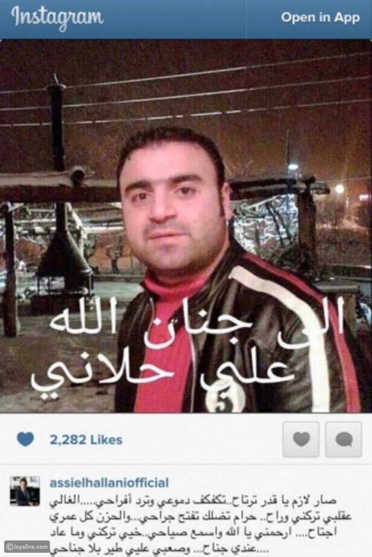 عاصي الحلاني يرثي أخاه على انستغرام ويبكي الجميع بكلماته