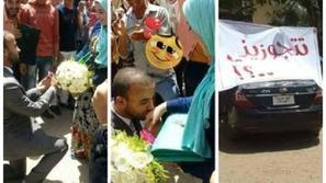 فيديو وصور لشاب مصري يطلب يد حبيبته بطريقة رومانسية في وسط الجامعة