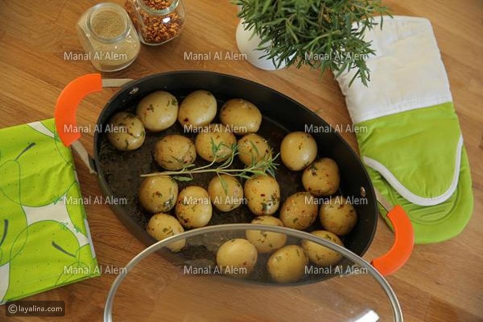 ميني بطاطس بالأعشاب من مطبخ منال العالم