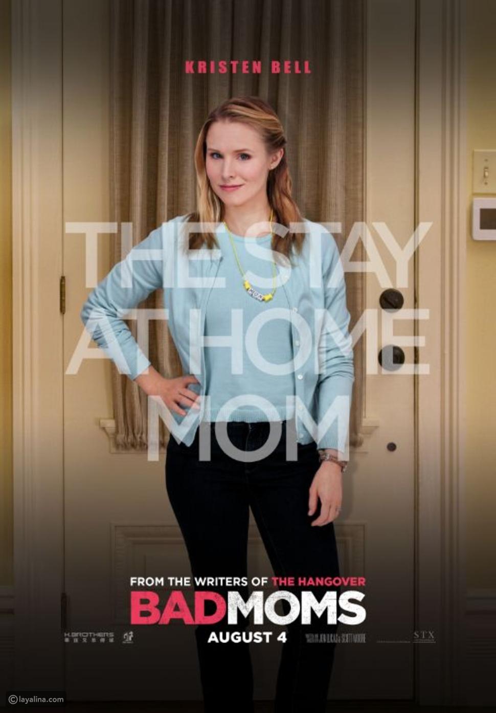 ميلا كونيس آني مومولو، كرستينا أبلجت في الفيلم الكوميدي Bad Moms ...