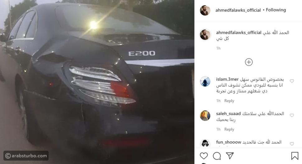 أحمد فلوكس يتعرض لحادث