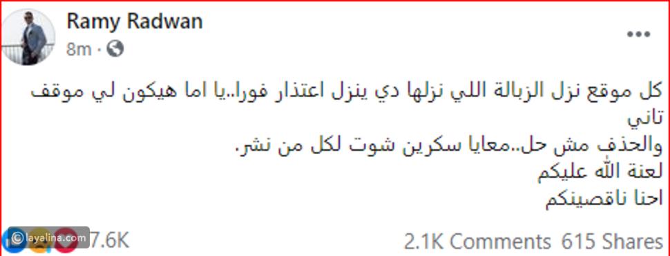 حقيقة وفاة الفنانة دلال عبد العزيز وتهديد شديد اللهجة من زوج ابنتها