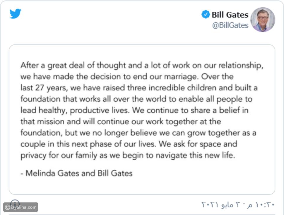 بيل غيتس يعلن رسميًا انفصاله عن مليندا.. بعد 27 عامًا من الزواج