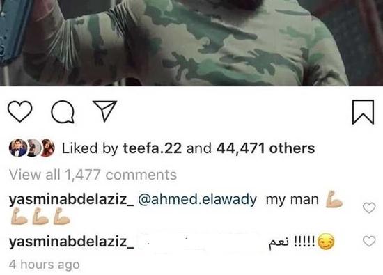 هكذا ردت ياسمين عبد العزيز على معجبة تغزل بأحمد العوضي