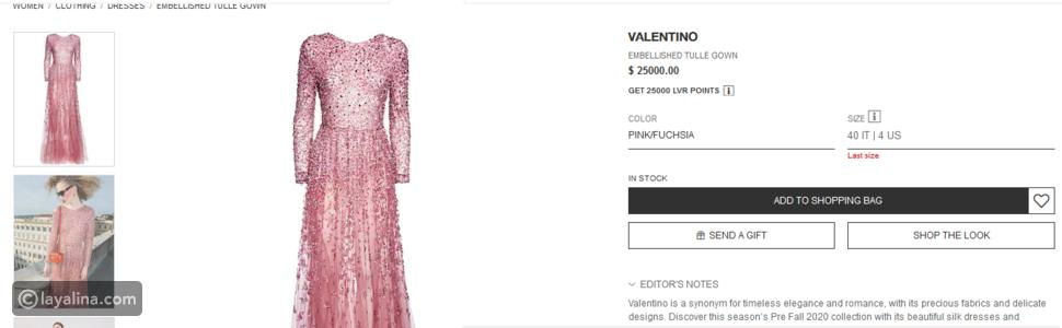 ريا أبي راشد بفستان أنيق من Valentino بـ25 ألف دولار