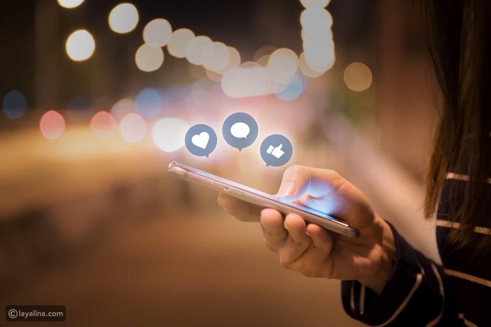 إتيكيت استخدام مواقع التواصل الإجتماعي