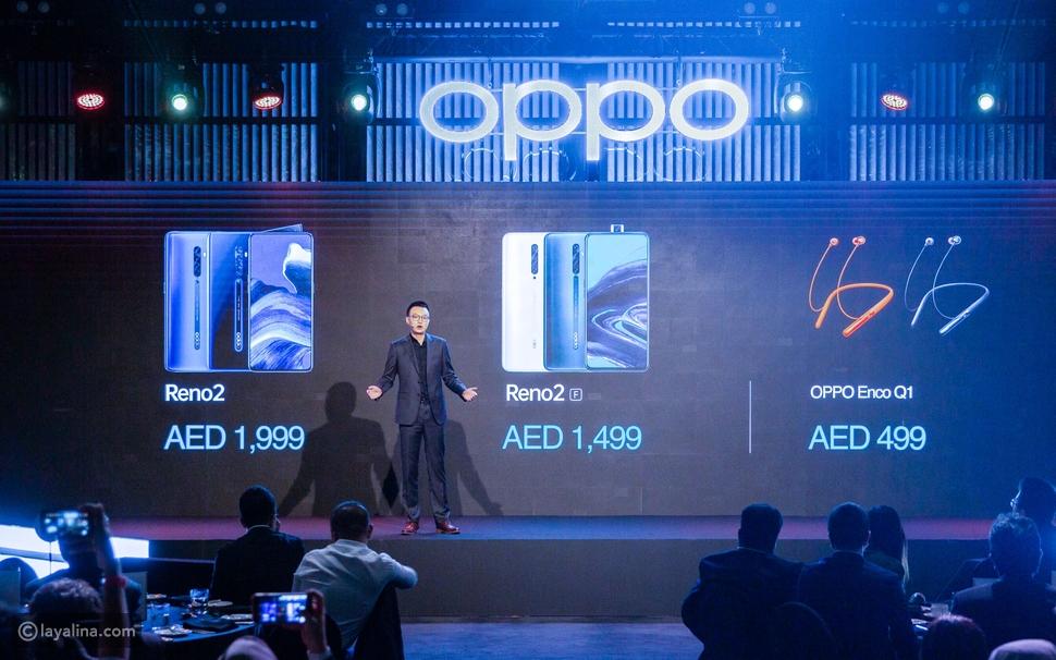 Reno 2 الجديد كلياً من OPPO الفيديو أصبح أفضل مع أربع كاميرات ذكية