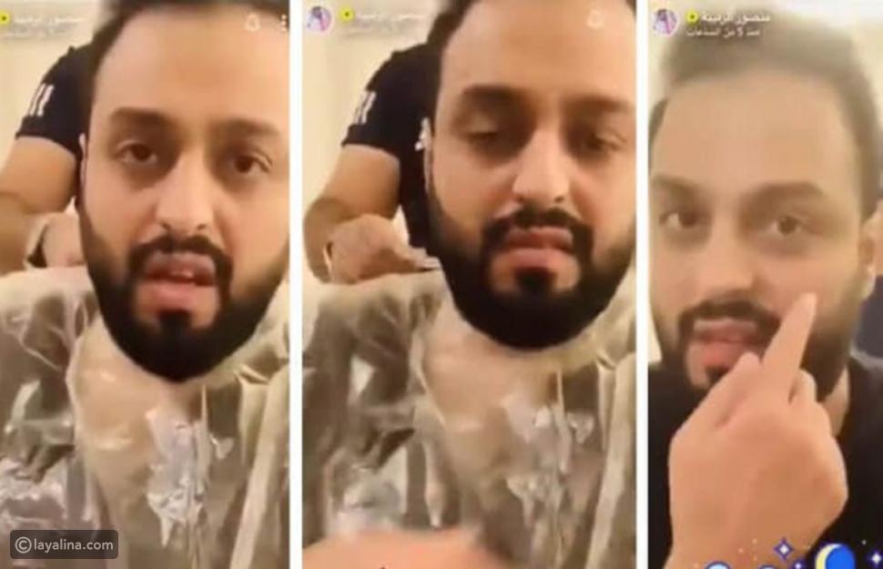 منصور الرقيبة في مقطع تسبب في حبسه