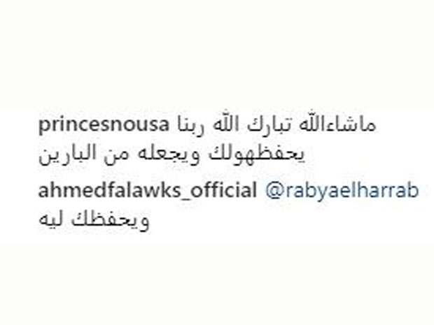 تعليق طليقة أحمد فلوكس على صورته مع ابنهما