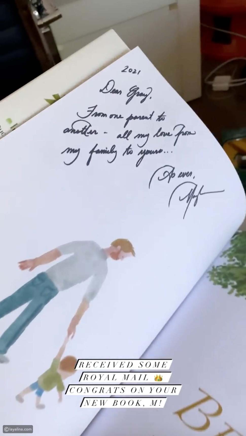 الأمير هاري يعلن موعد نشر مذكراته: ستحقق 20 مليون دولار