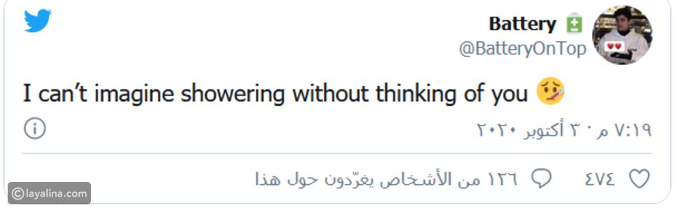 تغريدة أحلام لزوجها بعد نقله إلى المستشفى