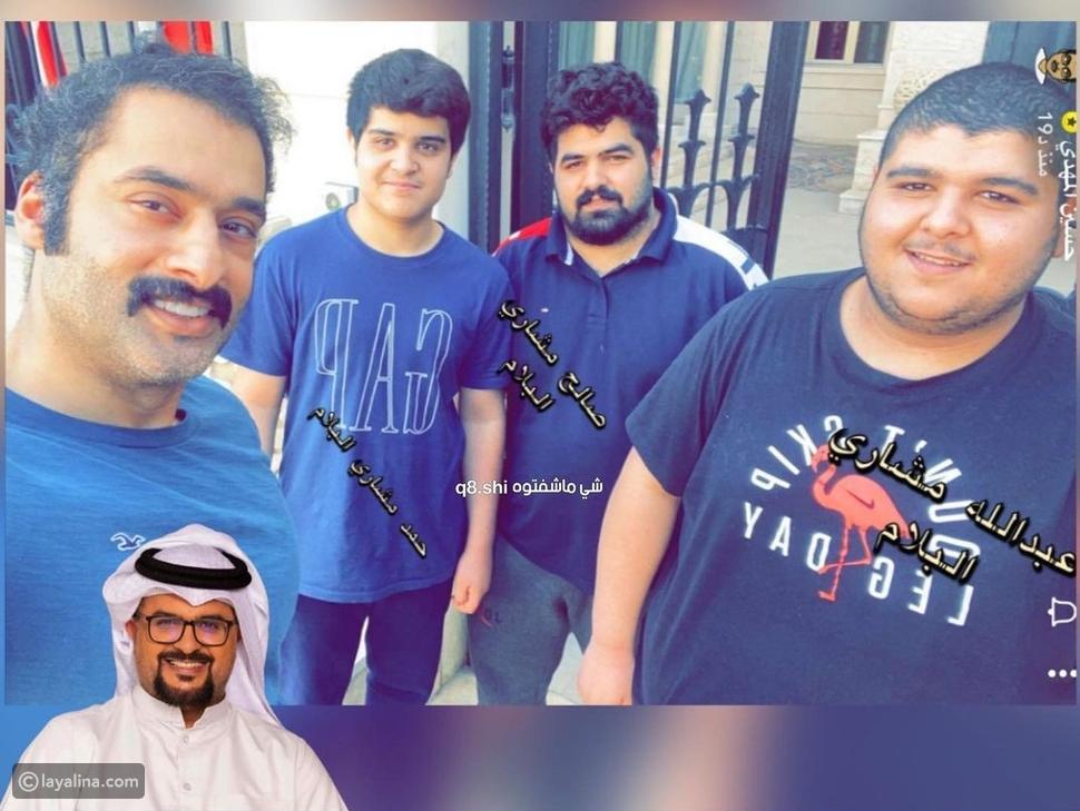 أبناء مشاري البلام بصحبه حسين المهدي في أول ظهور لهم بعد وفاته