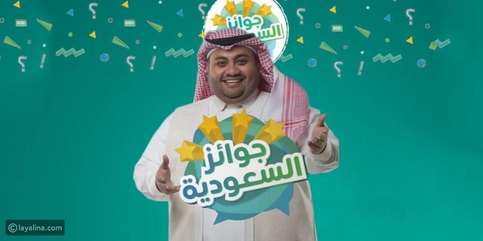 """عبدالمجيد الزهيدي مقدم برنامج """"جوائز السعودية"""""""
