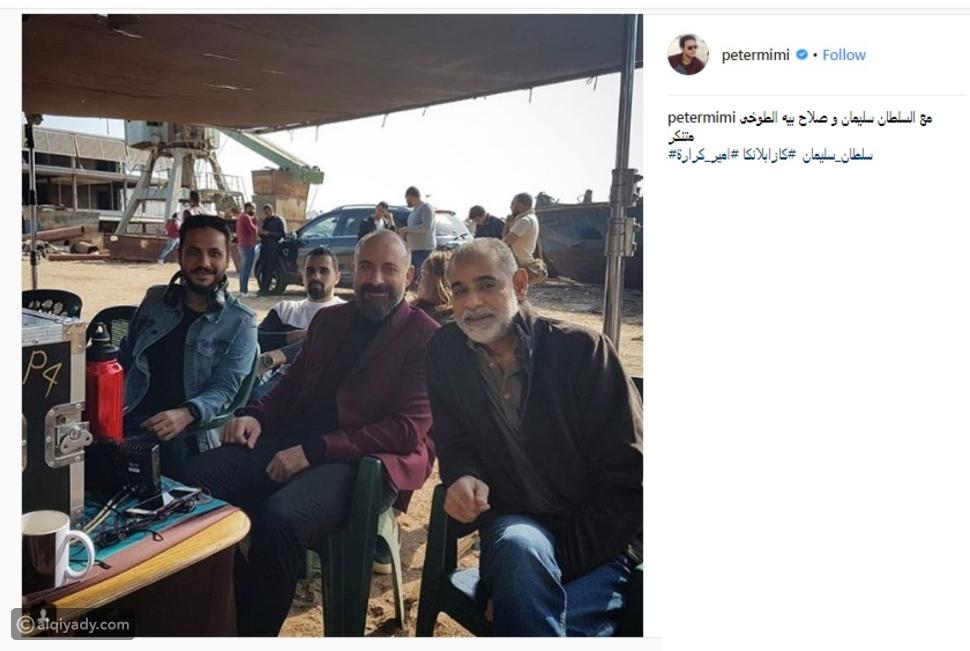 أول صورة لخالد أرغنش في كواليس فيلمه المصري الجديد