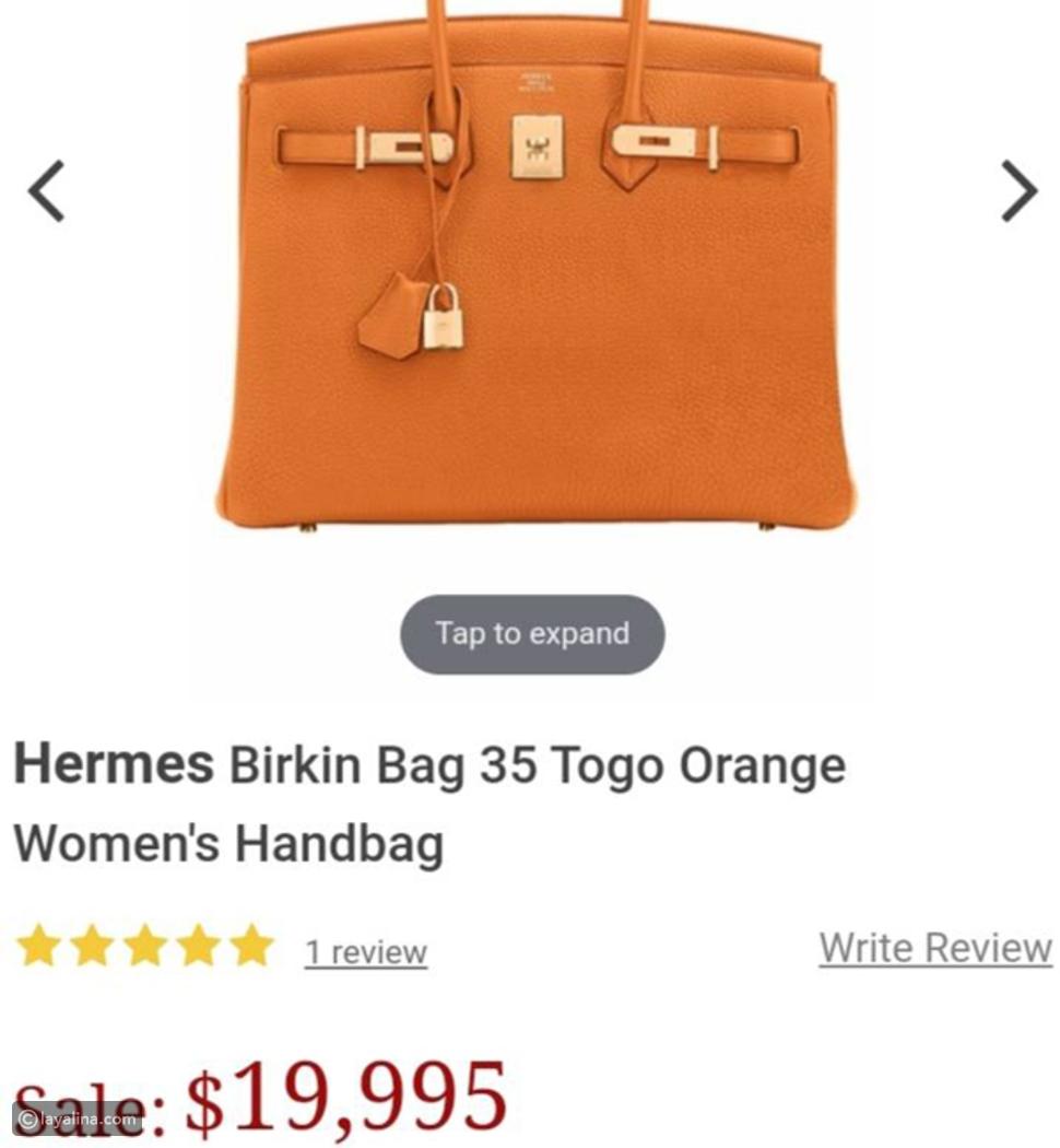 حقيبة ياسمين صبري تتجاوز الـ 300 ألف جنية