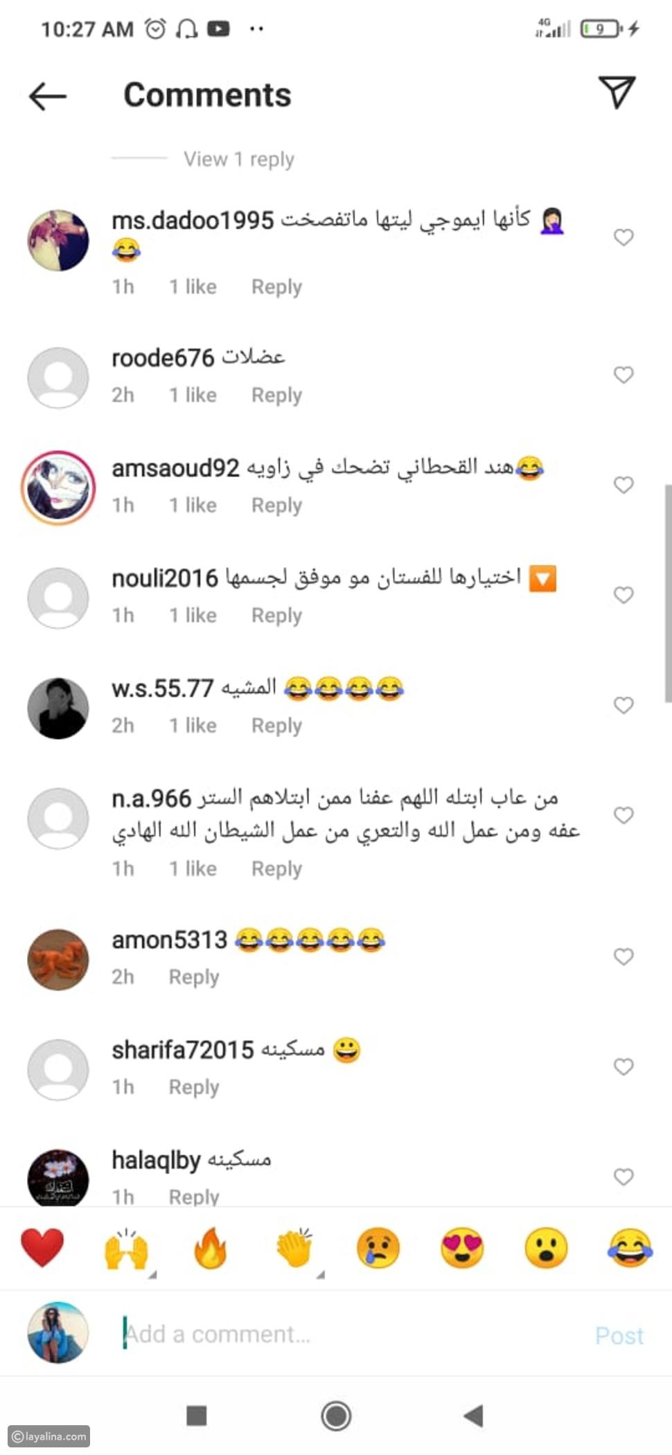 بدور البراهيم تستفز متابعيها بفستان جريء وتثير الجدل مجدداً حول حجابها