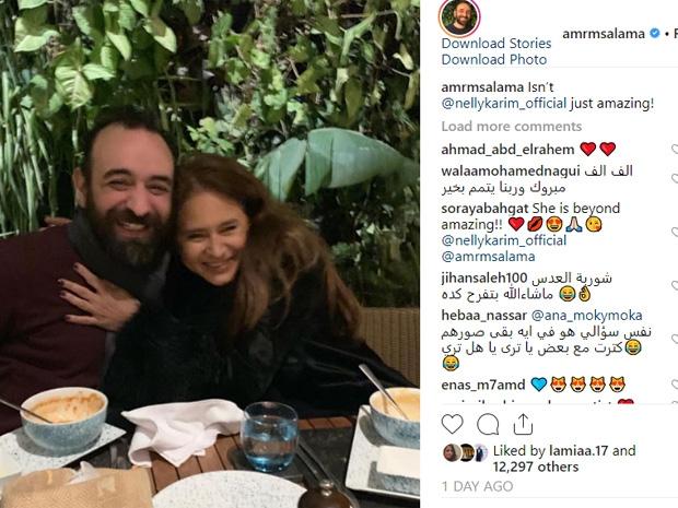 منشور عمرو سلامة المثير للجدل حول علاقته بنيللي كريم