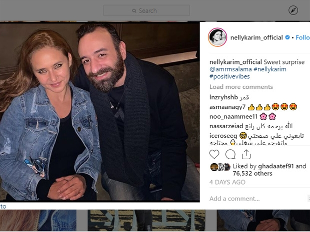 منشور نيللي كريم السابق حول لقاء سابق لها مع عمرو سلامة