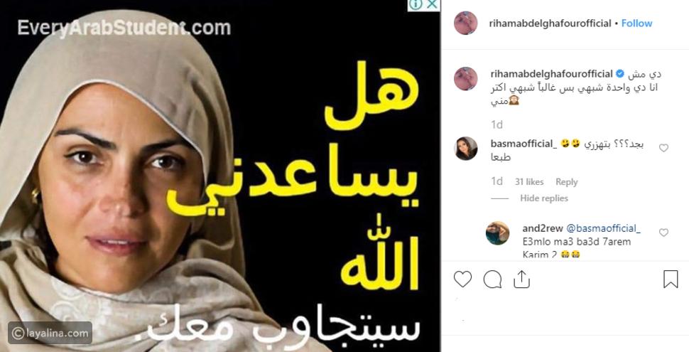 شبيهة ريهام عبد الغفور التي أحدثت ضجة