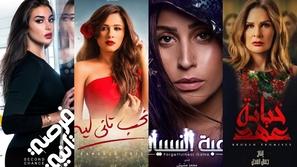 البطولات النسائية في رمضان 2020.. «منافسة شرسة» بين 7 فنانات