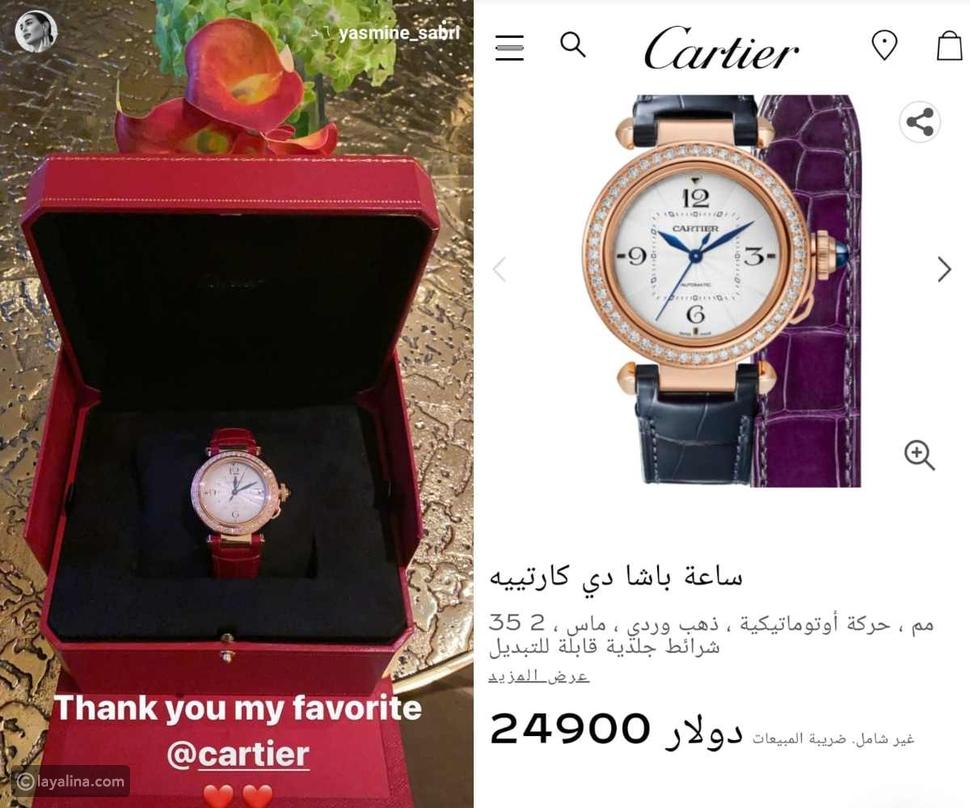 سعر ساعة ياسمين صبري