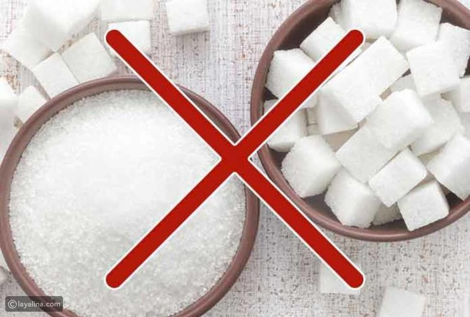 تجنبي أكل السكريات