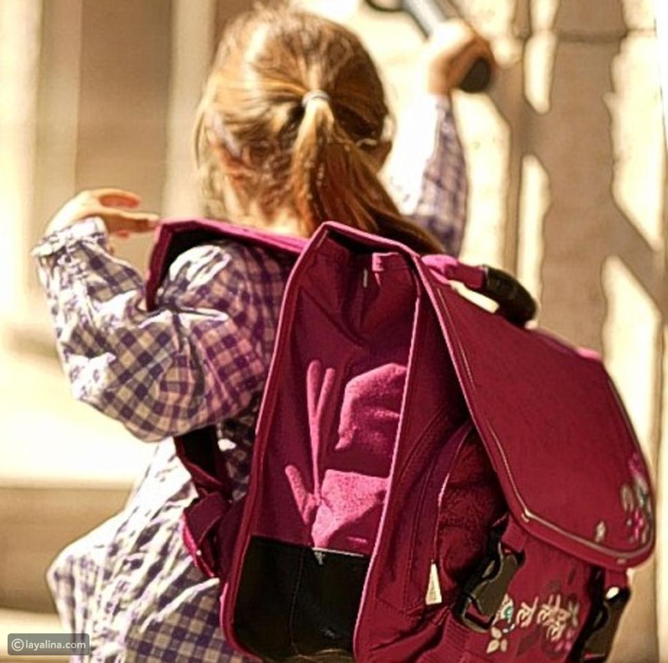 الحقيبة المدرسية لطفلك