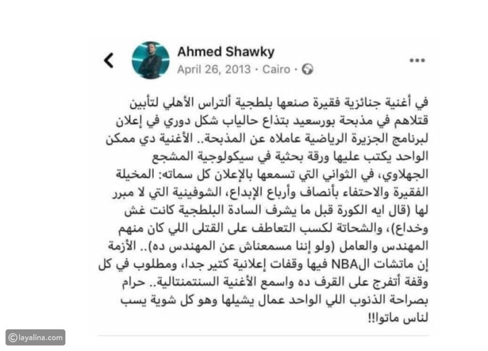 بعد أزمة تصريحاته: مهرجان القاهرة السينمائي يقبل استقالة أحمد شوقي