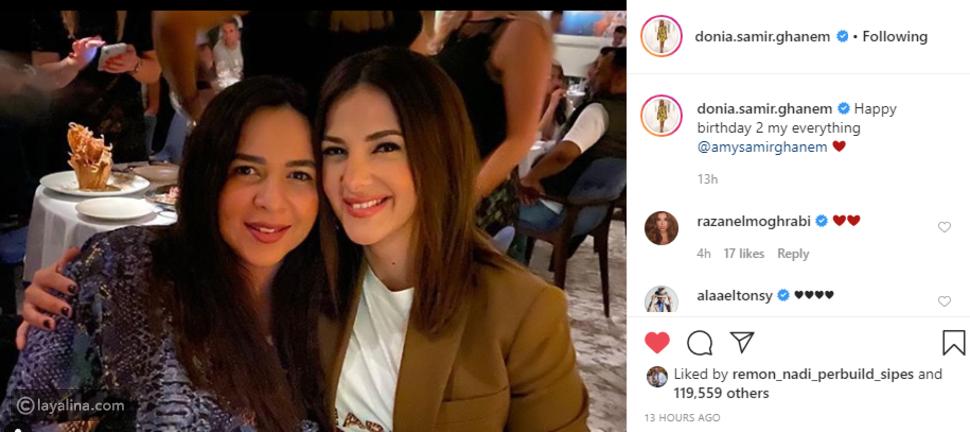 دنيا سمير غانم تعايد شقيقتها إيمي سمير غانم في عيد ميلادها