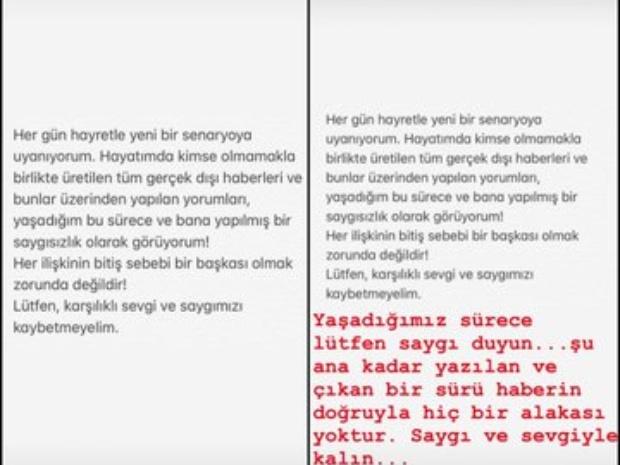رد فعل كرم بورسين وسيريناي ساريكايا على أخبار انفصالهما بسبب الخيانة