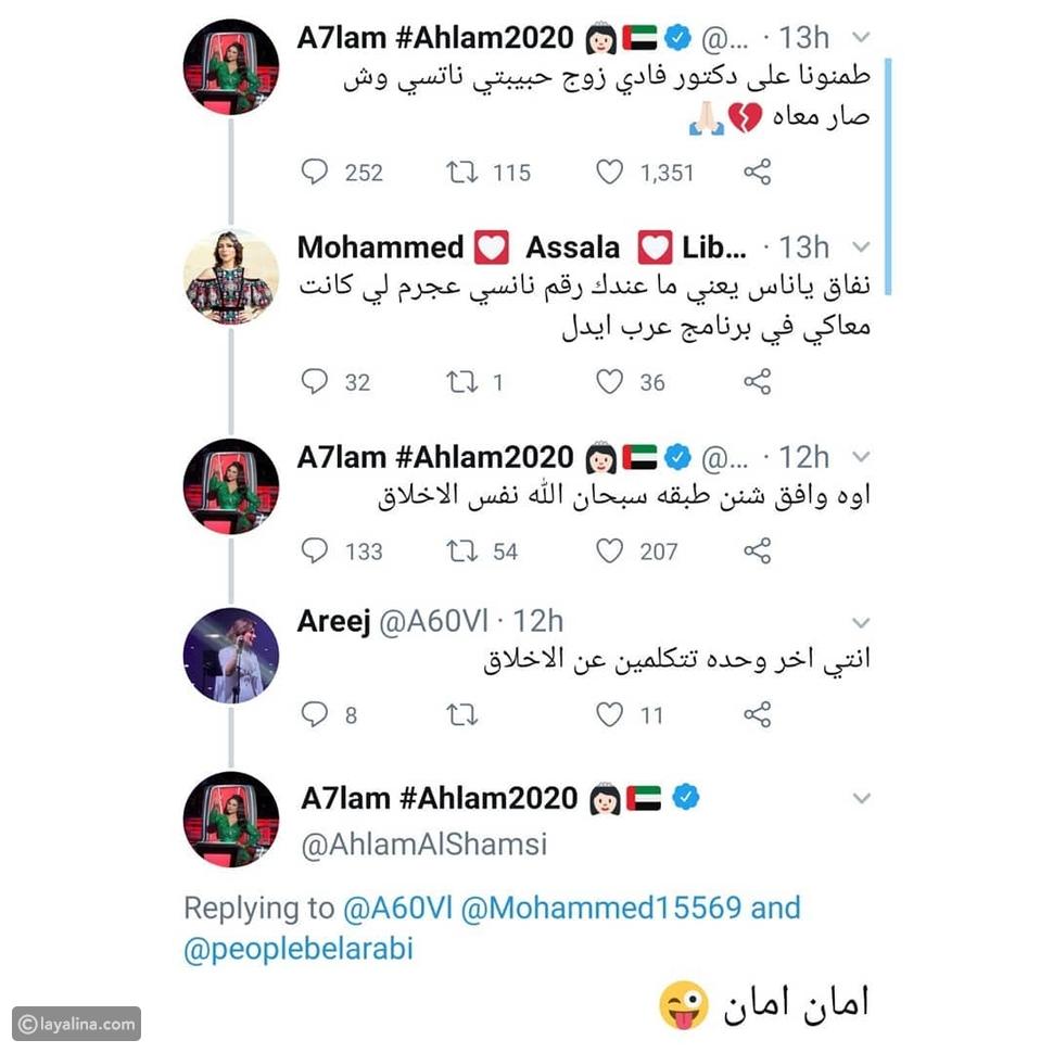 رد أحلام على تهمة النفاق بسبب كلامها عن نانسي عجرم