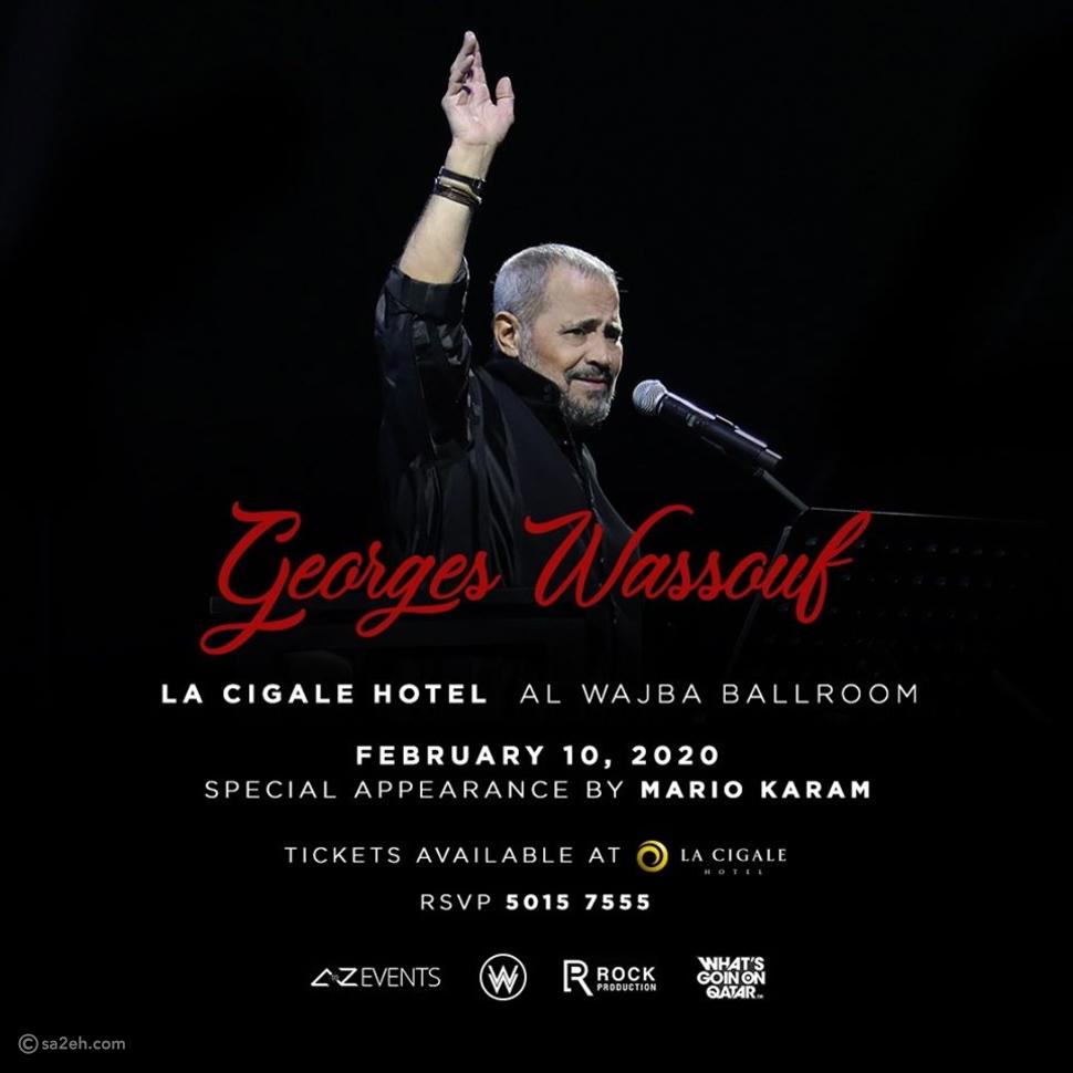 جورج وسوف يحيي حفله الغنائي الأول في قطر: تعرفوا على تفاصيله