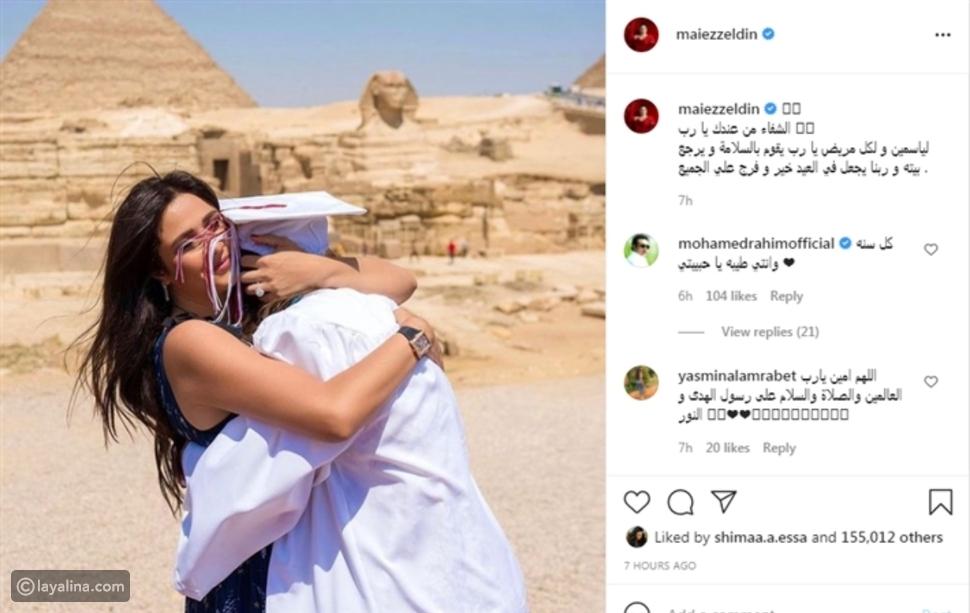 مي عز الدين تعود للتواصل مع جمهورها بعد غياب بسبب ياسمين عبد العزيز