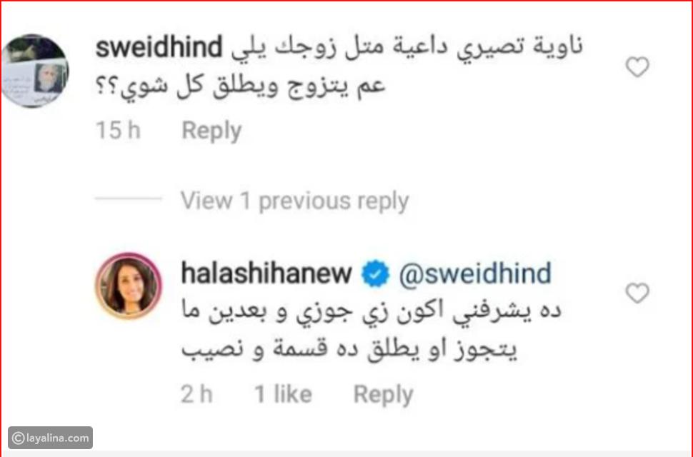 حلا شيحة: يشرفني أكون زي جوزي والطلاق والجواز قسمة ونصيب