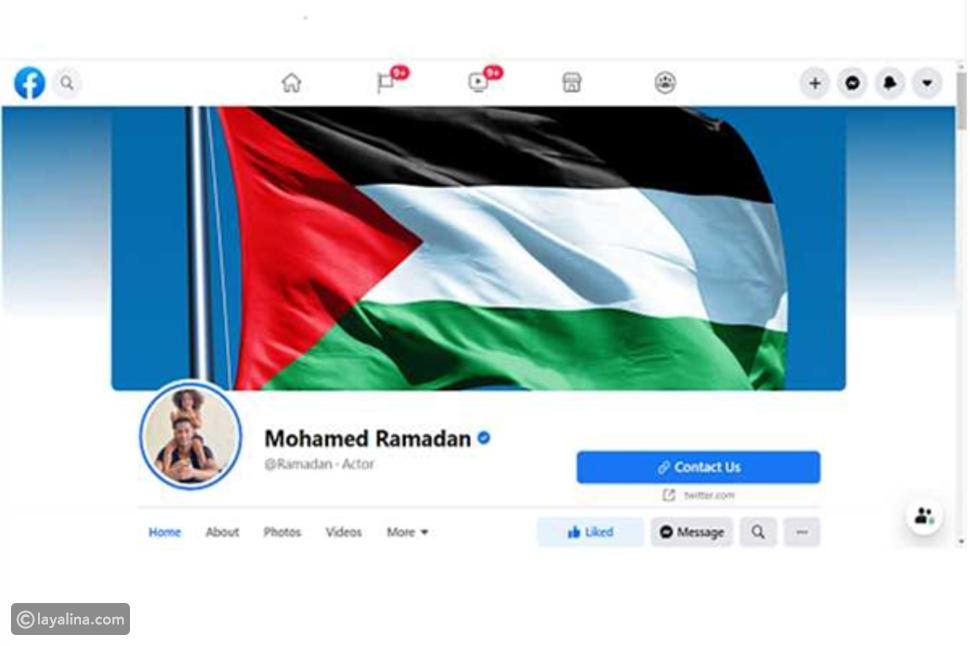 محمد رمضان يرد على الهجوم بعلم فلسطين