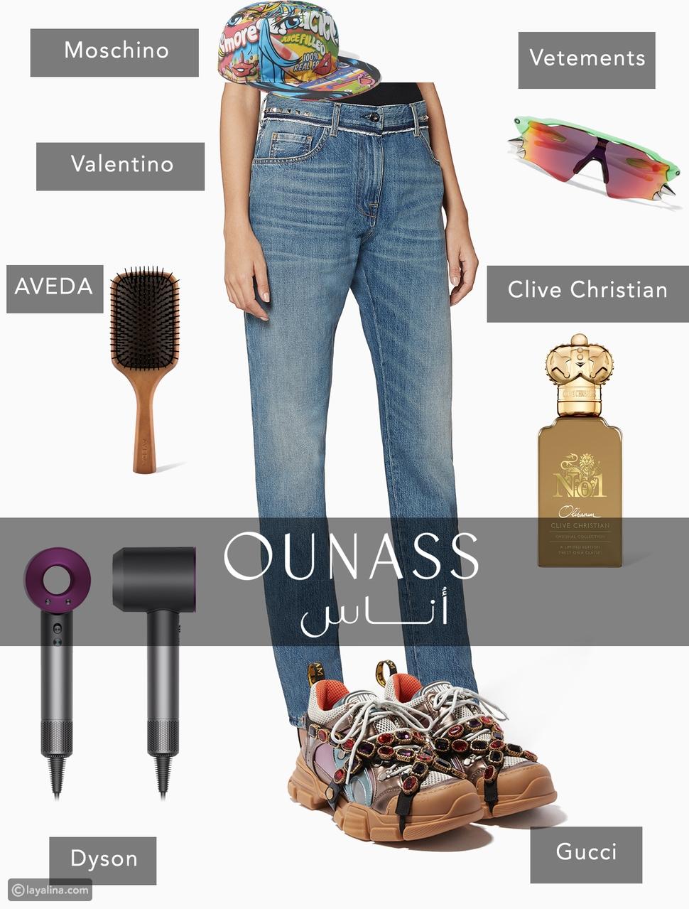 أشياء  ستحتاجينها لرحلتك المثالية هذا العيد من Ounass