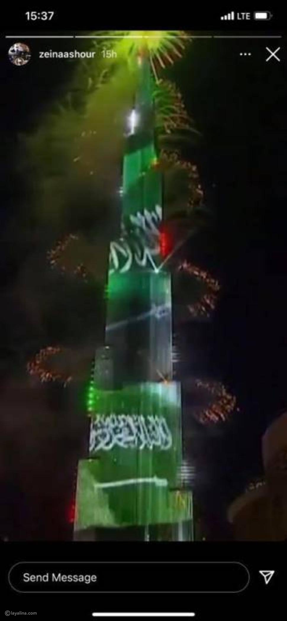 أبناء عمرو دياب يستقبلون العام الجديد برفقة والدهم
