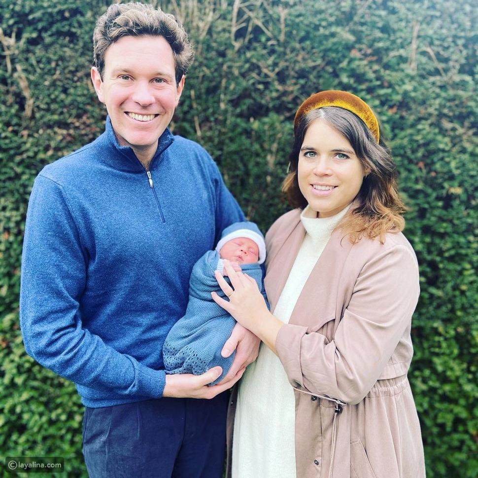الأميرة يوجيني تنشر الصور الأولى لمولودها الجديد الأمير أوجست فيليب